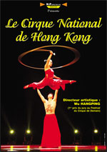 LE CIRQUE NATIONAL DE HONG KONG
