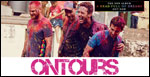 COLDPLAY:BUS MONTPEL+BILLET PELOUSE