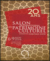 R�servation SALON INTERNATIONAL DU PATRIMOINE