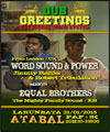 R�servation EQUAL BROTHERS +WORD SOUND & POWER