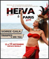R�servation HEIVA I PARIS 2015 - SEANCE 1