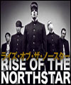 R�servation RISE OF THE NORTHSTAR