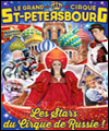 R�servation LE GRAND CIRQUE DE ST-PETERSBOURG