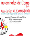 Réservation ASSOCIATION AL KAMANDJATI