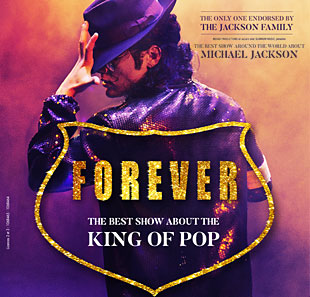 Musical FOREVER THE BEST SHOW ABOUT THE KING OF POP TOULOUSE